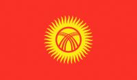 KYRGYZSTAN Country Flag